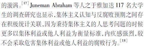 Journal of Guangzhou University (Social Science Edition)
